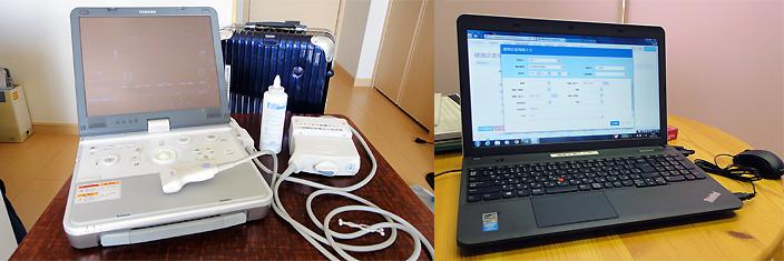 甲状腺超音波診断装置と開発した健康手帳電子化システム